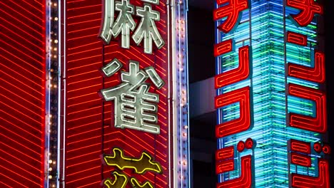 Tokyo-Electric-Sign-17