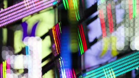 Luces-De-Tokyo-Blur2