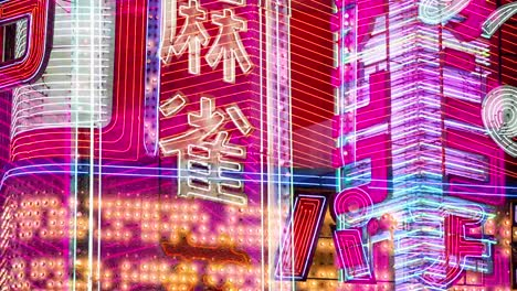 Tokyo-Lights-Blur3