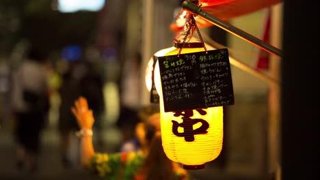 Chinese-Lantern2