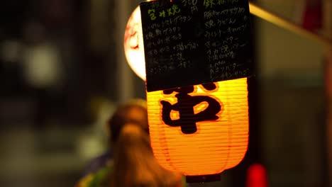 Chinese-Lantern3