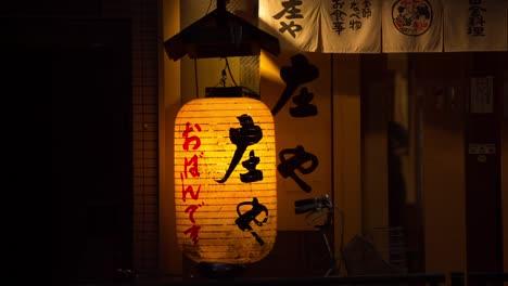 Chino-Lantern4