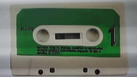 Int-Cassette0