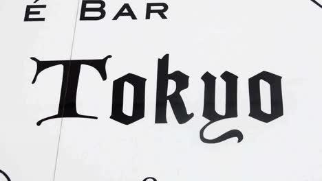 Tokyo-Word-00