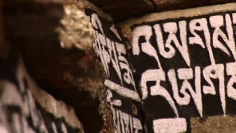 Closeup-of-Sanskrit-stones