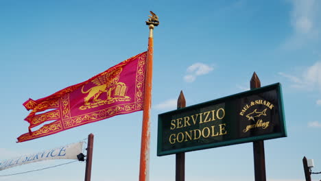 Venetian-Flag-at-Gondola-Service-Point