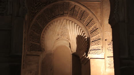 Alhambra-palace-nitch