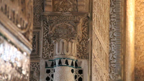 Alhambra-palace-carving