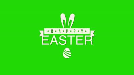 Feliz-Pascua-Texto-Y-Conejo-Sobre-Fondo-Verde-4