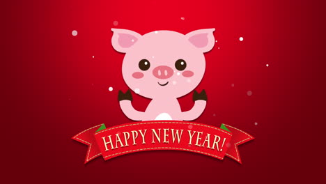 Happy-New-Year-text-and-funny-pig-1