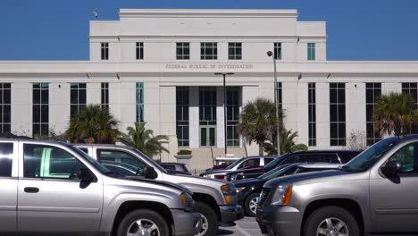 A-Federal-Bureau-Of-Investigation-FBI-building-exterior-in-Mobile-Alabama-1
