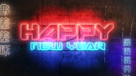 Animation-text-Happy-New-Year-and-cyberpunk-animation-background-with-neon-lights-on-wall-of-city