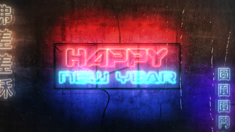 Animation-intro-text-Happy-New-Year-and-cyberpunk-animation-background-with-neon-lights-on-wall-of-city