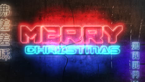 Animation-text-Merry-Christmas-and-cyberpunk-animation-background-with-neon-lights-on-wall-of-city