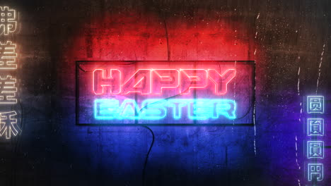 Animation-text-Happy-Easter-and-cyberpunk-animation-background-with-neon-lights-on-wall-of-city