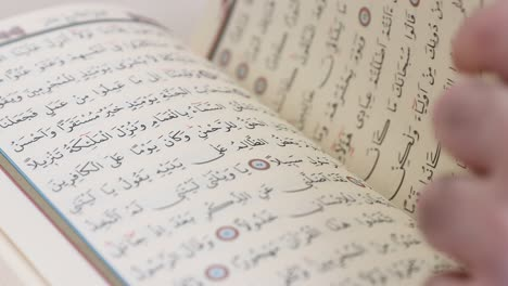 Flipping-Pages-of-The-Holy-Book-Quran